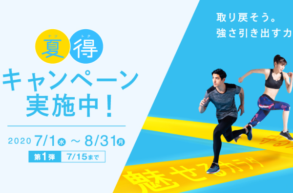 仙台で男性が通いやすいホットヨガスタジオの参考画像