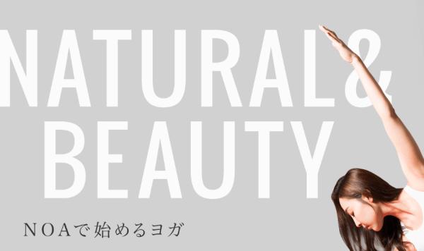 新宿の安いホットヨガスタジオの参考画像