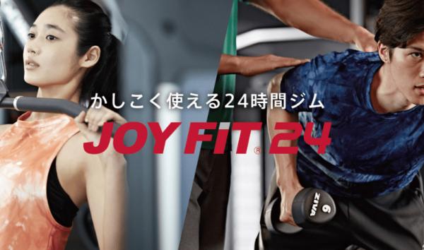川崎で男性が通いやすいホットヨガスタジオの参考画像