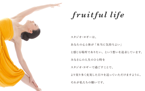 札幌の人気ヨガスタジオの参考画像