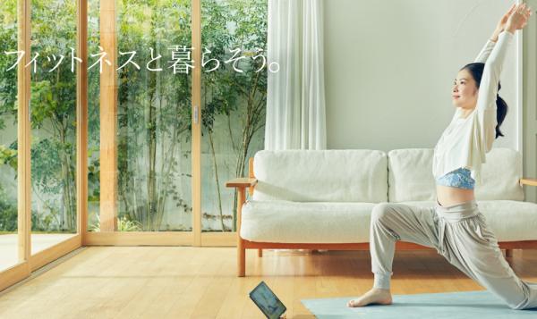 茅ヶ崎で男性が通いやすいホットヨガスタジオの参考画像